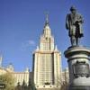 Рейтинг 10 лучших юридических вузов  России