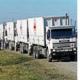 Гуманитарные организации системы ООН