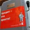 Forbes назвал самые жадные российские банки