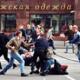 Психологи утверждают: сегодня россиянин стал втрое агрессивнее и наглее, чем до перестройки