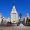 МГУ стал третьим в рейтинге вузов стран БРИКС и лучшим на территории бывшего СССР