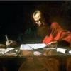 Библейские уроки, преобразующие жизнь: Послание к Римлянам