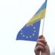 Украина в 2014 году: как это будет