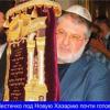 Коломойский готовит в Украине место для выходцев из Израиля под новую «землю обетованную»
