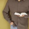 Четыре причины того, почему люди не любят читать Библию
