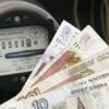 Когда платить за ЖКХ не нужно? Нормативы качества коммунальных услуг