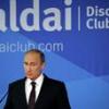 Путин не согласен с Володиным: «Россия обойдется без таких, как я»