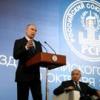 Путин: вузы должны перестать гоняться за студентами, надо добиться обратного