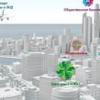 Стандарты подготовки государственных служащих сферы управления в проекте «умного» города: