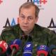 Верховная рада разрешила присутствие миротворцев на Украине