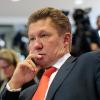 Сколько получают главы российских госкомпаний.
