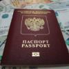 Семнадцать субъектов РФ хотят выйти из программы по переселению соотечественников – кончились деньги.