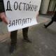 Россияне при выборе компании отдают приоритет не зарплате, а стабильности.