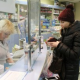 На покупку лекарств начнут выдавать деньги?