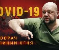 В Москве введено не чрезвычайное положение, а режим «особых мер» против коронавируса.