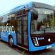 Троллейбус ушел из Москвы, на его место пришел электробус.